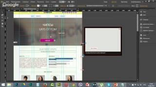 видео Создание и использование иконок в шаблонах и контенте сайта