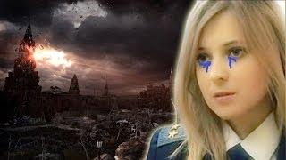 обзор треша: Метро 2033: не няш Крым