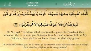 Surah Baqarah verse 38