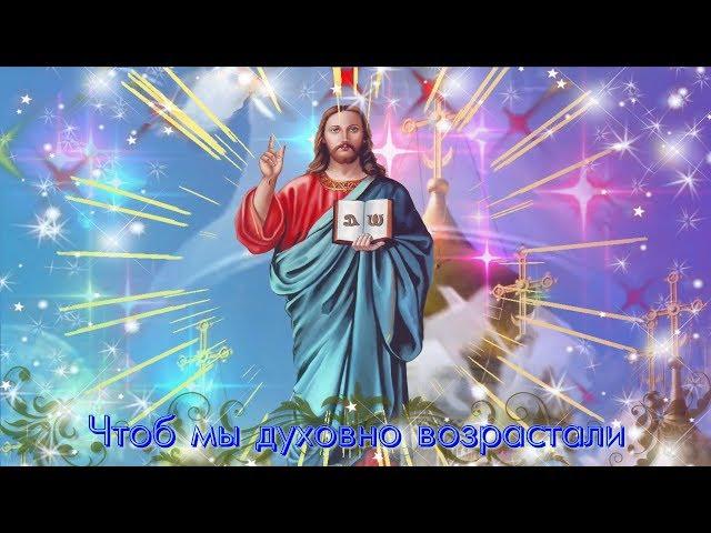 Смотреть видео ИИСУС ВОСКРЕС! КРАСИВЫЕ ПЕСНЯ И ПОЗДРАВЛЕНИЕ С ПАСХОЙ