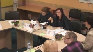 видео Анализ краеведческой работы библиотек