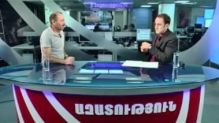 Հայաստանում համաներման իրավունքը հավասարաչափ չի գործում  Իրավապաշտպան