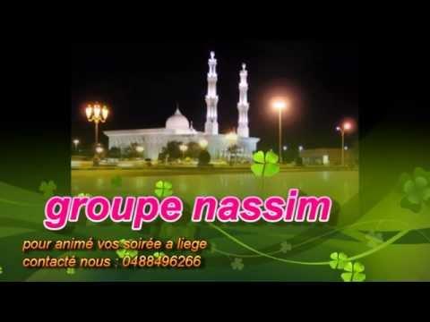 amdah diniya _ groupe nassim ( liege ) anachid islamia _ASLAT 3LIK