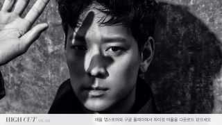 high cut vol 160 gang dong won sarang yuto yoon seung a son dam bi sulli