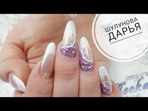 100 mistakes in nail design