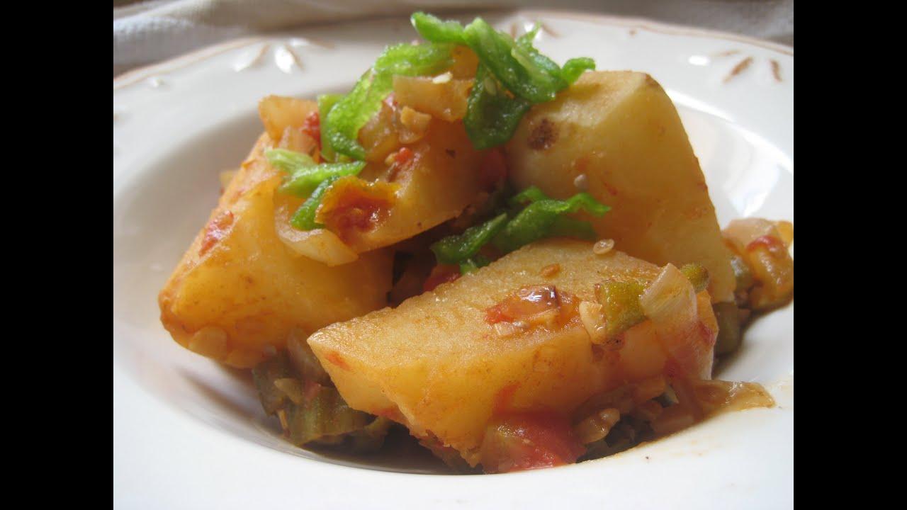 How to make yemeni stewed vegetables tabeekh dabeekh for Cuisine yemenite