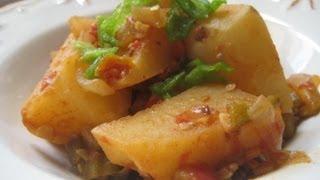 How To Make Yemeni Stewed Vegetables (tabeekh) (dabeekh) - Sheba Yemeni Food & Recipes