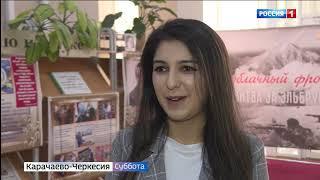 Вести в субботу. Карачаево-Черкесия 03.04.2021