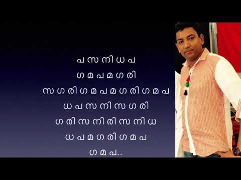 Kai niraye venna tharaam kavililorumma tharaam  Karaoke with lyrics   The first karaoke on YouTube
