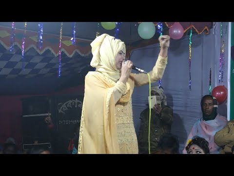 Amare Pagol Banaiya re( আমারে পাগল বানাইয়া রে )। Bangla Sad Baul Song 2018   Brishti Sarkar   HD