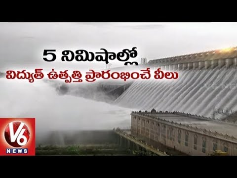Special Report On Nagarjuna Sagar Power Plant | Ground Repor