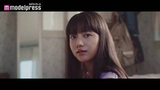 YouTube動画:清原果耶、Coccoプロデュース主題歌「今とあの頃の僕ら」を伸びやかに歌い上げる 映画『宇宙でいちばんあかるい屋根』主題歌入り予告映像