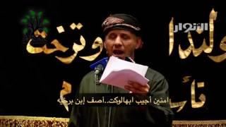 طال الصدى   ملا فاضل الكربلائي   اروع قصيدة عن الإمام المهدي المنتظر عجل الله تعالى فرجه