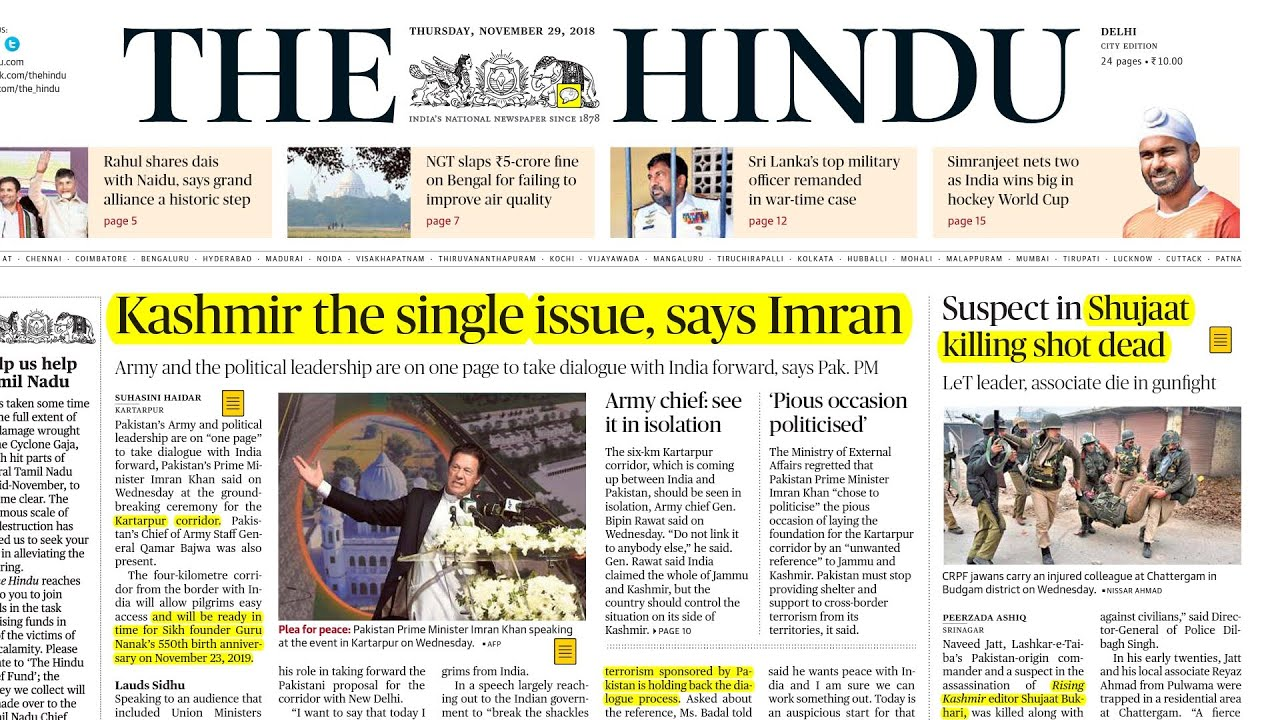 THE HINDU NEWSPAPER 29th November Complete Analysis