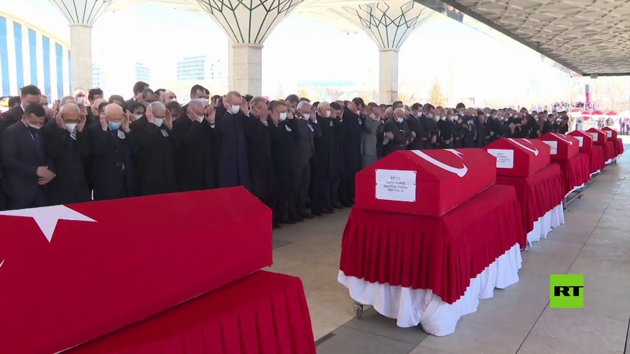 بمشاركة أردوغان.. تشييع قتلى المروحية العسكرية المنكوبة  - نشر قبل 3 ساعة