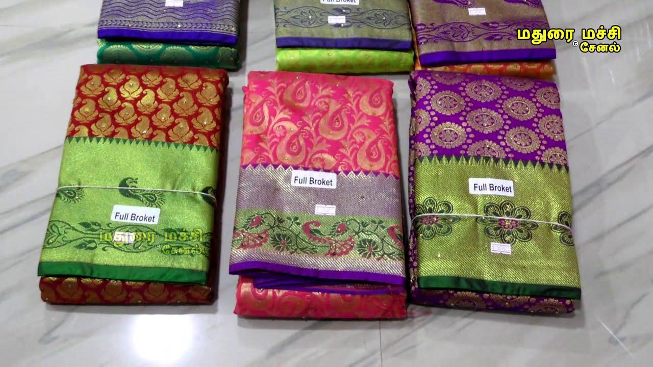 சுபலக்ஷ்மி பட்டு சேலை கலெக்சன்ஸ் ShubhLaxmi Textiles Silk Saree Collections