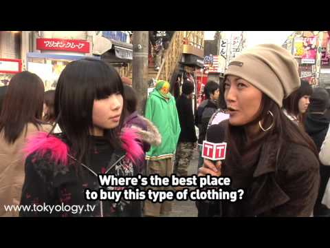 TOKYOLOGY - Harajuku - Hosted by Carrie Ann Inaba - Tokyo Pop Culture Documentary - HD