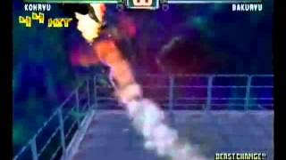 Bloody Roar Primal Fury All Beast Drives And Secret Moves