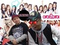 My Black Friend Reacts to: Girl Groups! (IOI, WJSN, BLACKPINK) (feat. LBR)