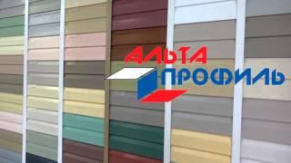 видео Акриловый сайдинг