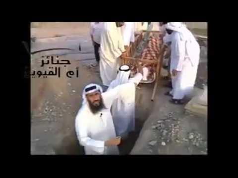 Allahumma inni auzu bika min azaabi fil qabr