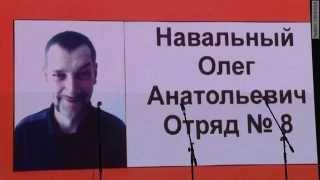 Митинг в Марьине. Олег Навальный