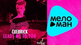 Cuebrick - Leads Me To You (Official Audio)