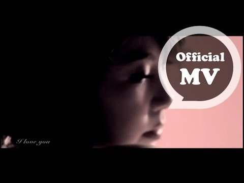 OLIVIA ONG [A Love Theme] Official MV