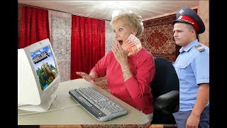 МАМА ГРИФЕРА ОБМАНУЛА ПОЛИЦИЮ НА 1 000 000 РУБЛЕЙ ИЗ-ЗА МАЙНКРАФТ!| АНТИ-ГРИФЕР ШОУ #137