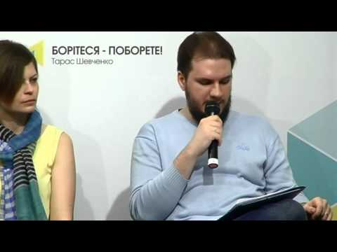 Kyiv Comic Con 2016: program and participants. UCMC-11-04-2016