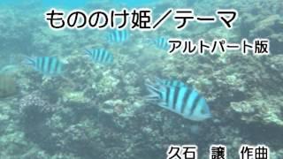 久石譲 作曲 鈴木憲夫 編曲.