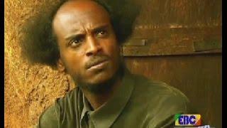 Yekurew Mister Part 3 New Ethiopian EBC Drama 2016