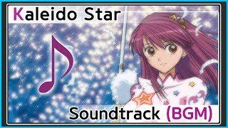 カレイドスター Kaleido Star (카레이도 스타) Soundtrack / BGM / OST ...