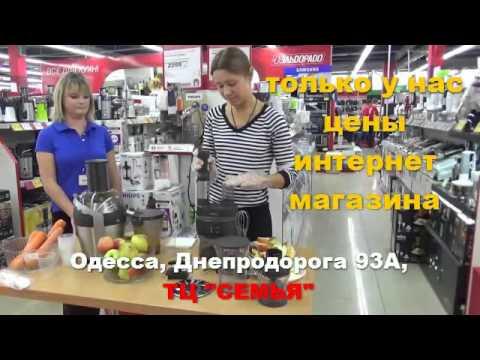 Блендер ФИЛИПС, PHILIPS 1669 Эльдорадо Одесса - YouTube