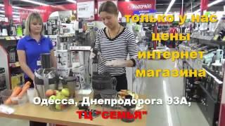 Блендер ФИЛИПС, PHILIPS 1669 Эльдорадо Одесса(, 2014-10-12T16:18:23.000Z)