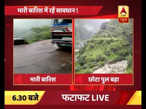 Himachal Pradesh: Bridge Washed Away In Kullu | ABP News