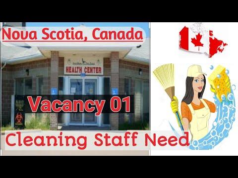 কানাডার Nova Scotia তে Cleaning Post যাওয়ার সুযোগ