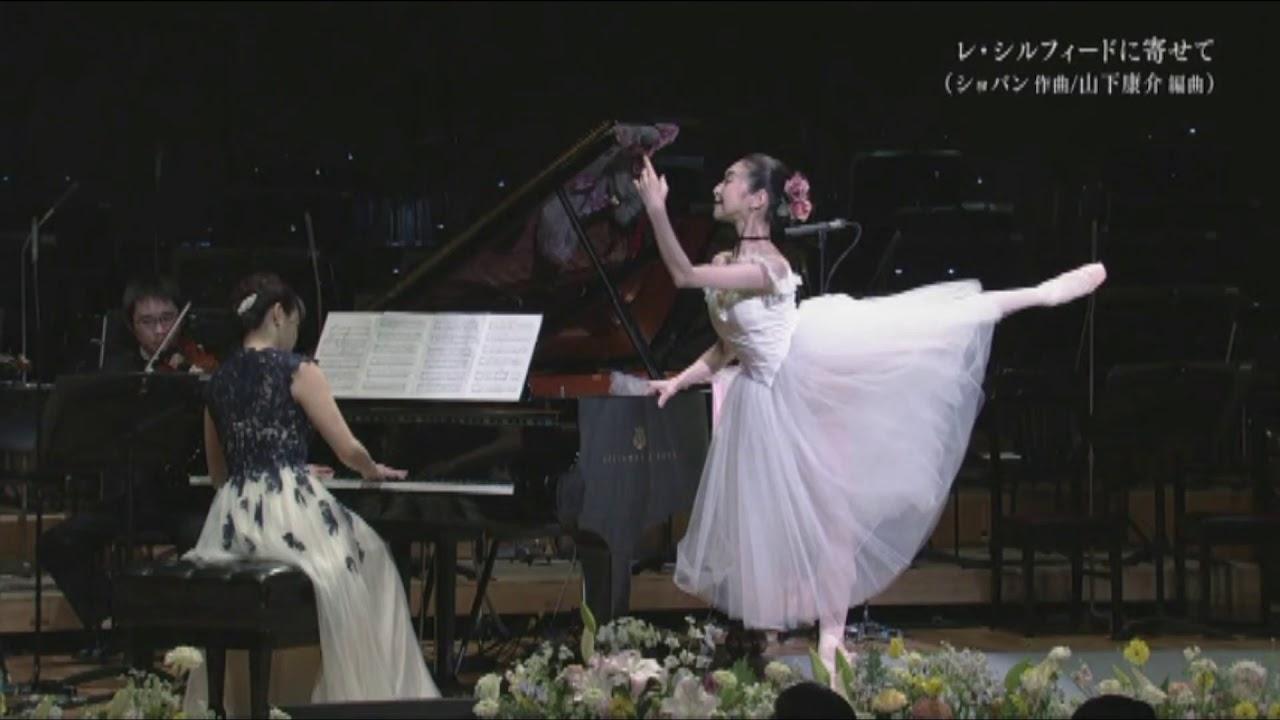 NHKナゴヤニューイヤーコンサート2020