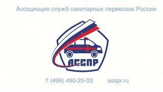 видео Транспортная компания – это профессиональные и качественные услуги