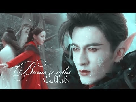 Historical Drama Mix - Выше головы | Collab W/h XNatty Kim