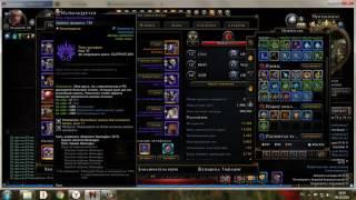 Neverwinter Online Дешевый способ прокачки артефактной экипировки