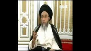 قضاء الاجزاء المنسية وكيفيته / الصلاة / السيد صباح شبر/ فواصل فقهية