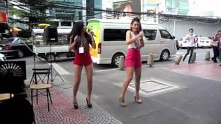 ใบเตย & อลิซ live @ Siam square
