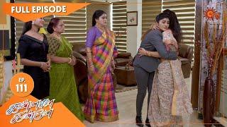 Kannana Kanne - Ep 111 | 16 March 2021 | Sun TV Serial | Tamil Serial