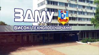 Запорізький державний медичний університет