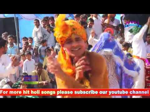 बिजली लेले तू चौबारे में || singer tahender beniwal || superhit holi dj song 2018