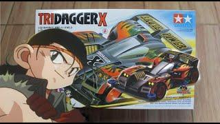 Merakit tamiya TRIDAGGER X original murah campuran kw