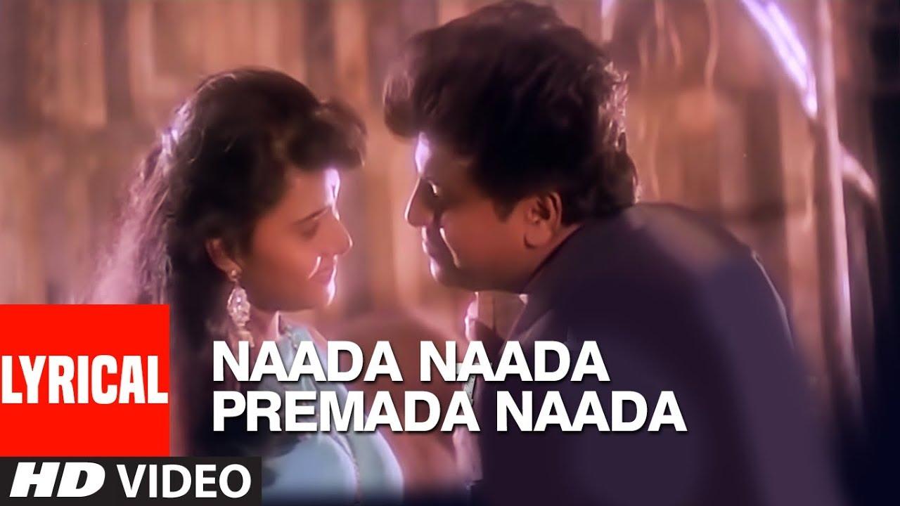 Naada Naada Premada Naada Lyrics|Andaman|S.P.Balasubrahmanyam, Chitra|Selflyrics