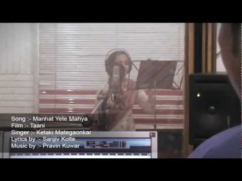 """Taani - The making of the song """"Manaat yete mahya"""".mp4"""