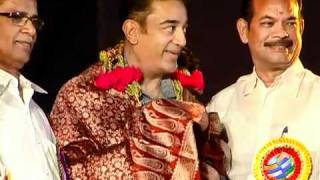 Kamal watches Sharmistha Mukherjee Kathak Dance